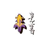 動く金魚をペットに。1〜3匹が泳ぎます。(個別スタンプ:21)