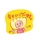 ノースリーブ餃子と仲間たち3(個別スタンプ:01)