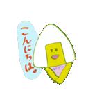 ノースリーブ餃子と仲間たち3(個別スタンプ:02)