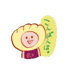 ノースリーブ餃子と仲間たち3(個別スタンプ:03)