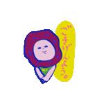 ノースリーブ餃子と仲間たち3(個別スタンプ:04)