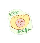 ノースリーブ餃子と仲間たち3(個別スタンプ:05)