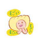 ノースリーブ餃子と仲間たち3(個別スタンプ:06)