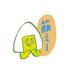 ノースリーブ餃子と仲間たち3(個別スタンプ:07)