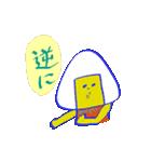 ノースリーブ餃子と仲間たち3(個別スタンプ:08)