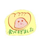 ノースリーブ餃子と仲間たち3(個別スタンプ:09)