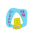 ノースリーブ餃子と仲間たち3(個別スタンプ:10)