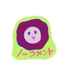 ノースリーブ餃子と仲間たち3(個別スタンプ:11)