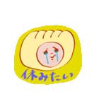 ノースリーブ餃子と仲間たち3(個別スタンプ:15)