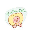 ノースリーブ餃子と仲間たち3(個別スタンプ:16)