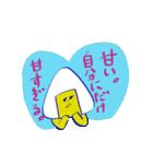 ノースリーブ餃子と仲間たち3(個別スタンプ:17)