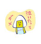 ノースリーブ餃子と仲間たち3(個別スタンプ:18)