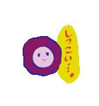 ノースリーブ餃子と仲間たち3(個別スタンプ:19)