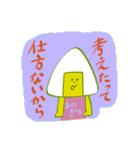 ノースリーブ餃子と仲間たち3(個別スタンプ:20)