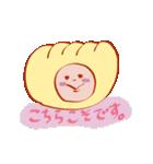 ノースリーブ餃子と仲間たち3(個別スタンプ:22)