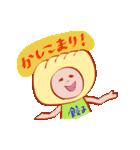 ノースリーブ餃子と仲間たち3(個別スタンプ:23)