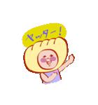 ノースリーブ餃子と仲間たち3(個別スタンプ:26)