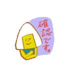 ノースリーブ餃子と仲間たち3(個別スタンプ:27)
