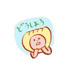 ノースリーブ餃子と仲間たち3(個別スタンプ:28)
