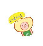 ノースリーブ餃子と仲間たち3(個別スタンプ:29)