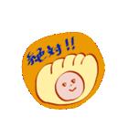 ノースリーブ餃子と仲間たち3(個別スタンプ:31)