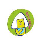 ノースリーブ餃子と仲間たち3(個別スタンプ:32)