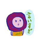 ノースリーブ餃子と仲間たち3(個別スタンプ:33)