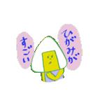 ノースリーブ餃子と仲間たち3(個別スタンプ:34)