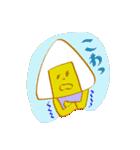 ノースリーブ餃子と仲間たち3(個別スタンプ:35)