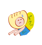 ノースリーブ餃子と仲間たち3(個別スタンプ:36)