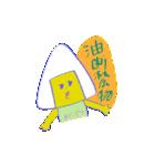 ノースリーブ餃子と仲間たち3(個別スタンプ:37)