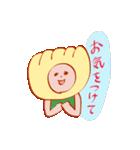 ノースリーブ餃子と仲間たち3(個別スタンプ:38)