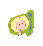 ノースリーブ餃子と仲間たち3(個別スタンプ:39)