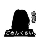 直撃取材風スタンプ2(個別スタンプ:01)