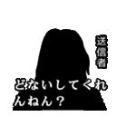 直撃取材風スタンプ2(個別スタンプ:02)
