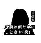 直撃取材風スタンプ2(個別スタンプ:03)