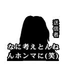 直撃取材風スタンプ2(個別スタンプ:04)