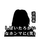 直撃取材風スタンプ2(個別スタンプ:05)
