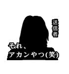 直撃取材風スタンプ2(個別スタンプ:06)