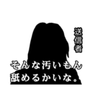 直撃取材風スタンプ2(個別スタンプ:07)
