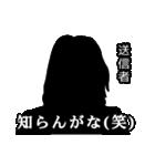 直撃取材風スタンプ2(個別スタンプ:08)