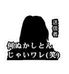 直撃取材風スタンプ2(個別スタンプ:10)