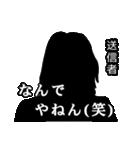 直撃取材風スタンプ2(個別スタンプ:12)