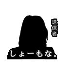直撃取材風スタンプ2(個別スタンプ:13)
