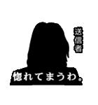 直撃取材風スタンプ2(個別スタンプ:14)