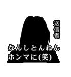 直撃取材風スタンプ2(個別スタンプ:15)