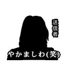 直撃取材風スタンプ2(個別スタンプ:18)
