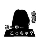 直撃取材風スタンプ2(個別スタンプ:19)