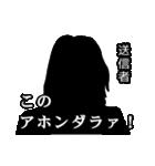 直撃取材風スタンプ2(個別スタンプ:20)