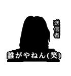 直撃取材風スタンプ2(個別スタンプ:21)